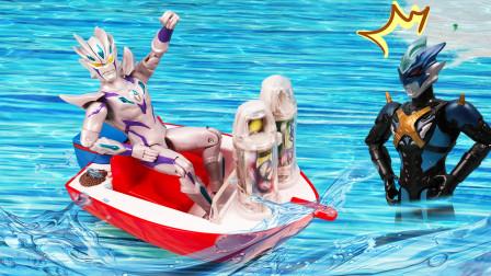 托雷基亚赛罗奥特曼海上寻找奥特胶囊宝物