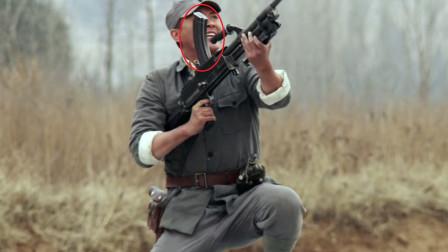 抗战电视剧中,士兵抱着机枪扫射,现实中真的存在吗?