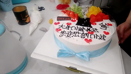 好漂亮的一款,大树生日蛋糕,适合老人过大寿,寓意幸福美满!