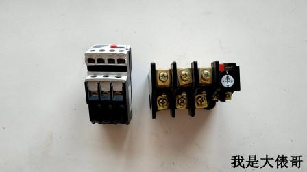 热继电器上的RESET和TEST是什么意思?手动复位怎么操作?