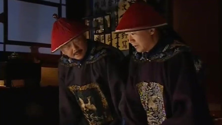 和珅打碎皇上茶杯,皇上要他赔,和珅吐槽:这玩意不值钱