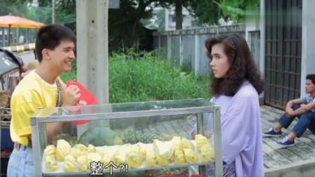 本想买个菠萝来吃,不料掰开一看,里面竟藏着一颗手雷
