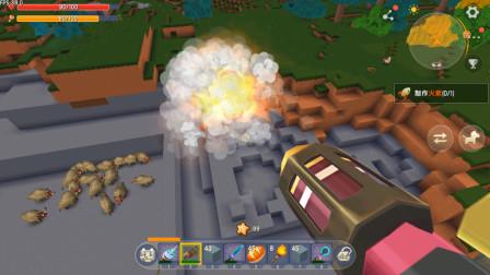 迷你世界生存:为了扩建养殖场,用火箭筒狂轰滥炸,把山夷为平地