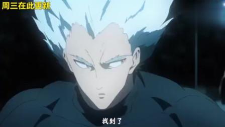 一拳超人,S级背心尊者VS饿狼