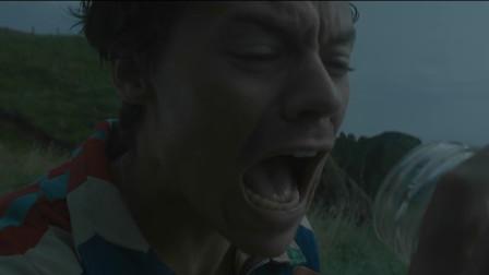 【猴姆独家】哈卷#Harry Styles#强势新单Adore You【中字】mv预告片大首播