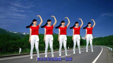 送你一支快乐舞步健身操,每天跳一跳,缓解疲劳改善睡眠效果好!