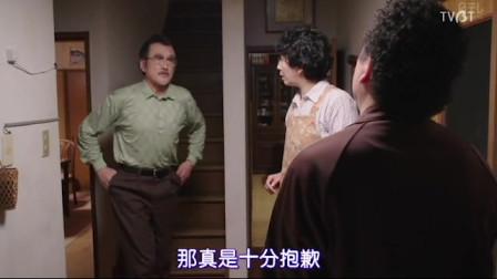【日剧分享:我是大哥大】真是被理子的爸爸笑死了