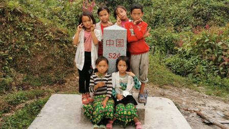 国境线上的孩子们,在界碑上唱起欢乐的歌