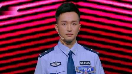 青年警察同台竞技,友谊第一比赛第二 一站到底 20191202 超清版