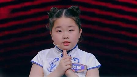 李美瑶选中名人堂选手,谁能获得胜利? 一站到底 20191202 超清版
