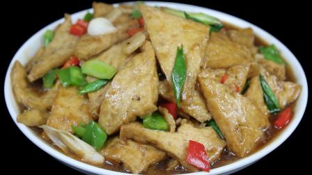 豆腐这样做,一锅米饭不够吃,简单美味,大人小孩都爱吃!