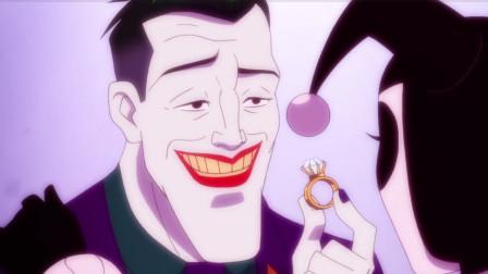 闺蜜劝说傻白甜离开渣男,速看动画小丑女《哈莉奎茵》第一集