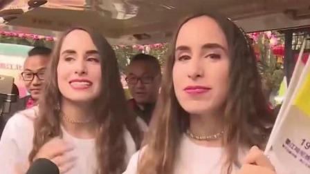 """共度晨光 2019 千余对双胞胎共度云南墨江""""国际双胞胎节"""""""