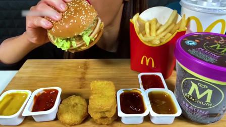 国外美女吃播:麦当劳大餐,鸡块+巨无霸汉堡+炸薯条和冰淇淋桶