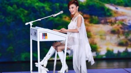 玖月奇迹王小玮,双排键演奏《98K》《铁血丹心》,旋律太好听了