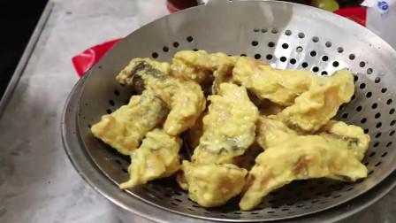 花鲢鱼大厨教你新做法,鲜嫩入味,比海鲜还好吃
