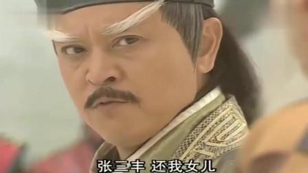 倚天屠龙:白眉鹰大战张三丰,谁料一招就被打败,张三丰果然厉害