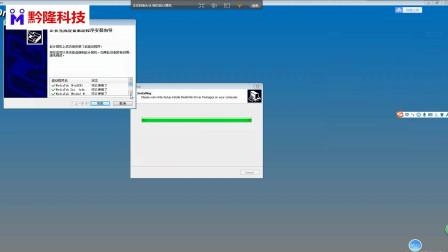 黔隆科技OPPOR15免刷机一键解屏幕锁账户锁视频教程666期