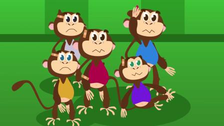 趣味益智动画片 五只小猴子从床上掉下来