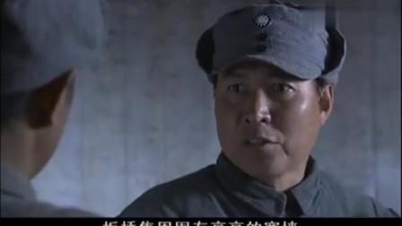 影视:彭雪枫率新四军一雪国军骑兵前耻,干掉日军精锐缴获敌飞机