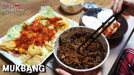 韩国小姐姐:吃炸酱面、辣味虾、煎蛋,炸酱面是吃不腻的