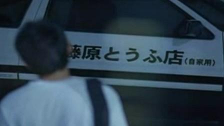 周杰伦《头文字D》电影歌曲《漂移》,兄弟你 车技怎么样,今晚我在秋名山等你,也许你看不见我车的尾灯