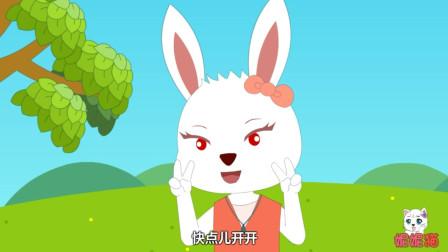 小苹果 小兔子乖乖 粉刷匠 经典儿歌视频连播