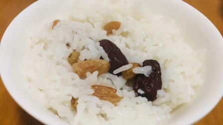 红枣葡萄干蒸米饭,让小朋友从此爱上吃饭