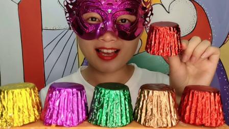 """小姐姐吃创意""""纸杯蛋糕巧克力"""",炫彩似树桩,香甜滑嘎嘣响"""