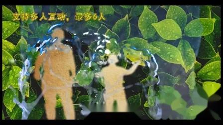 2019 Kinect/奥比中光 体感水流墙、互动水流墙、虚拟流水墙、人影水流墙