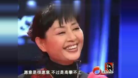 朱军询问观众是否愿意娶殷秀梅, 观众的回答逗笑殷秀梅!