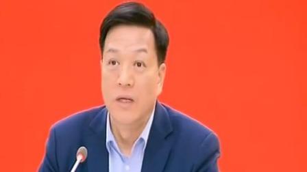 重庆新闻联播 2019 胡文容与党校中青年干部培训班学员座谈