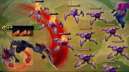 LOL云顶之弈:有趣的套路,召唤兽大军已至,面对恐惧吧!