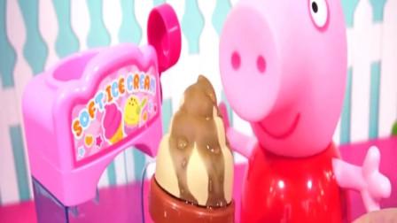 小猪佩奇的可变色雪糕机,小朋友喜欢什么颜色的雪糕呢?一起来制作吧