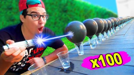 激光笔的威力能有多恐怖?牛人用100个气球测试,结果太酷炫了!