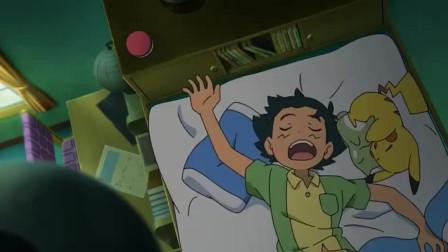 精灵宝可梦:比卡丘早上叫小智起床,直接用十万伏特电他