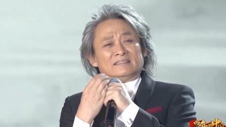 琵琶大师方锦龙演唱《将进酒》,一开口就被这气场折服了,好听!