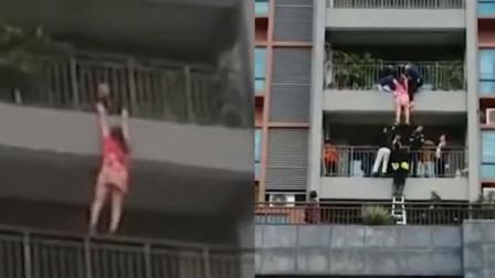 与丈夫感情纠纷被锁房内 女子情绪失控悬空4楼摇摇欲坠