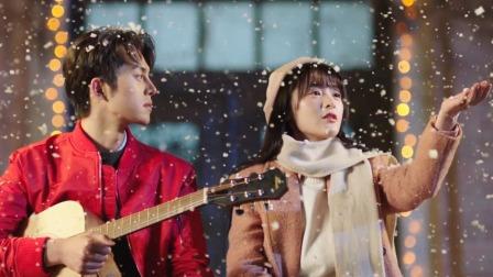 《一生有你》曝电影结爱曲MV 金志文黄婷婷演绎《唯你一生》