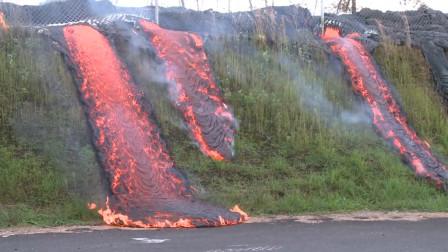 岩浆的破坏力有多强?所到之地一片燎原,就是这速度限制想象!