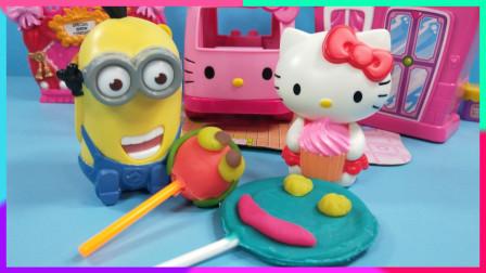 灵犀小乐园之美食小能手 凯蒂猫的棒棒糖大变身,趣味黏土手工食玩大变身玩具
