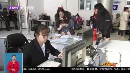 """签承诺书,当场拿证!哈尔滨检验检测机构资质认定""""告知承诺制"""""""