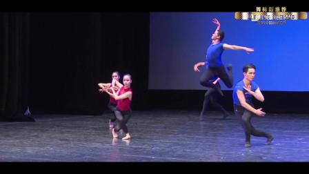 广州市艺术学校2014级中国舞毕业晚会《开场舞》