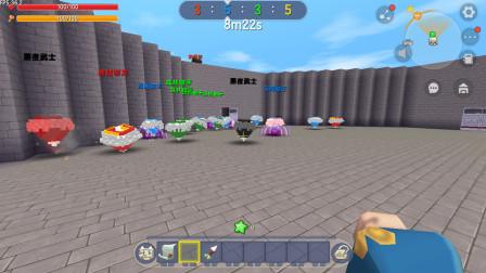 迷你世界:陀螺之战是个什么样的玩法?