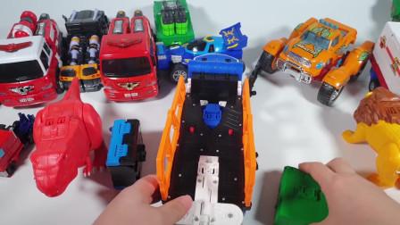 迷你特工队宝宝玩具拼装:这个恐龙变成了大汽车 好神奇