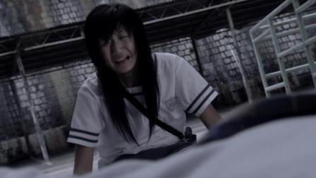 【奥雷】坏学生为打赌竟将同学玷污 导致同学差点丢掉性命《毋、亡我》