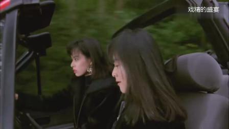 《机boy小子之真假威龙》:社会哥当众侵美女,不料美女是个狠角色,对付他们毫不手软