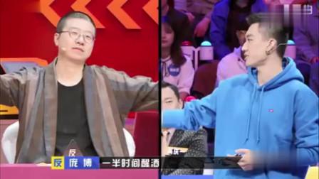 庞博:谁跟你脱口秀比赛,我是来辩论的!