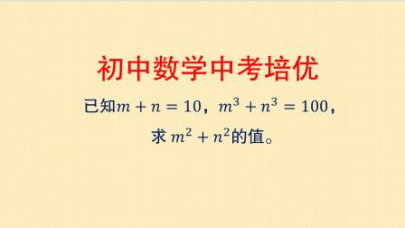 初中数学,这个题目很多同学试图解方程组,那样就太low了