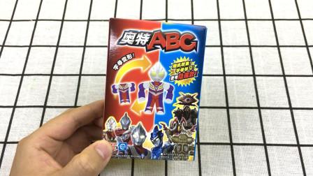 奥特曼ABC玩具字母P拆箱